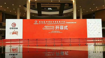 APPOTRONICS (FENGMI) debuted at 74TH Educational Equipment Exhibition