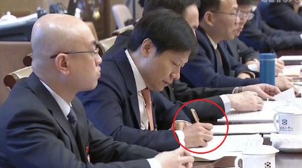 Look What We Found! Lei Jun Is Making Notes with Mijia Pen!