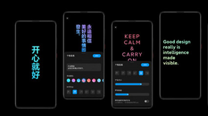What Is New In MIUI 11?
