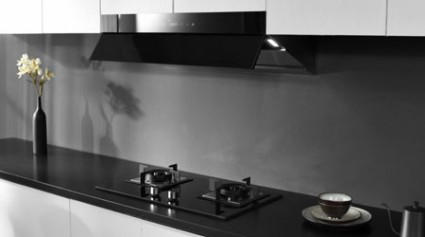 Your Kitchen by Viomi